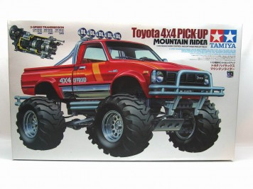 Tamiya_Mountain-Rider_Box